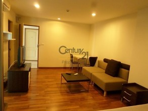 Located in the same area - Atrium Phahol - Suthisarn