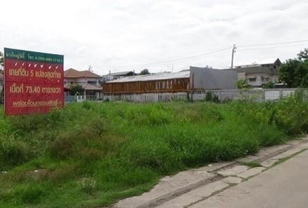 Продажа: Земельный участок 74 кв.ва. в районе Bang Yai, Nonthaburi, Таиланд