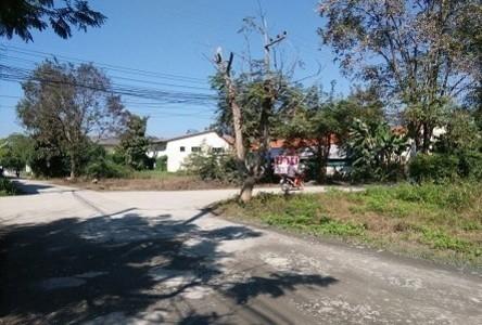Продажа: Земельный участок 181 кв.ва. в районе Mueang Lamphun, Lamphun, Таиланд