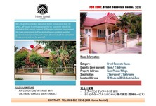 For Rent 2 Beds 一戸建て in Si Maha Phot, Prachin Buri, Thailand