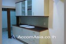 ขาย บ้านเดี่ยว 3 ห้องนอน กรุงเทพฯ ภาคกลาง