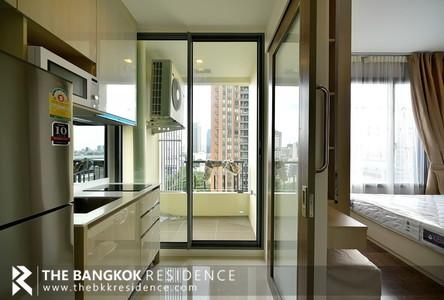 В аренду: Кондо 30 кв.м. возле станции MRT Phetchaburi, Бангкок, Таиланд