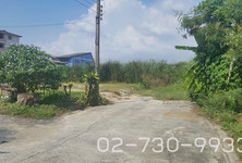 For Sale Land 98.3 sqwa in Mueang Samut Prakan, Samut Prakan, Thailand