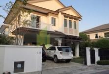 Продажа: Дом с 4 спальнями в районе Bangkok, Central, Таиланд