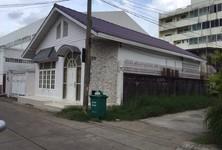 Продажа: Земельный участок в районе Huai Khwang, Bangkok, Таиланд