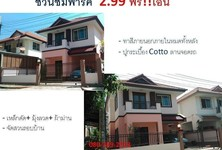 For Sale 3 Beds House in Sai Noi, Nonthaburi, Thailand