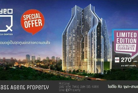 For Sale コンド 24 sqm Near MRT Sam Yan, Bangkok, Thailand