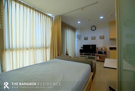 В аренду: Кондо 26 кв.м. возле станции MRT Huai Khwang, Bangkok, Таиланд