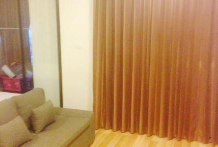 For Rent Condo 26 sqm Near MRT Huai Khwang, Bangkok, Thailand