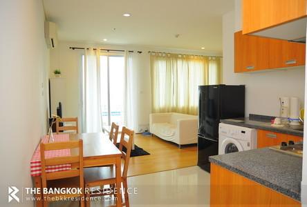 В аренду: Кондо 37 кв.м. возле станции BTS Krung Thon Buri, Bangkok, Таиланд