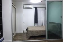 Продажа или аренда: Кондо c 1 спальней в районе Bang Phli, Samut Prakan, Таиланд