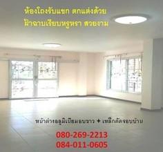 Located in the same area - Sai Noi, Nonthaburi