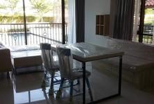 Продажа: Кондо c 1 спальней в районе Hua Hin, Prachuap Khiri Khan, Таиланд