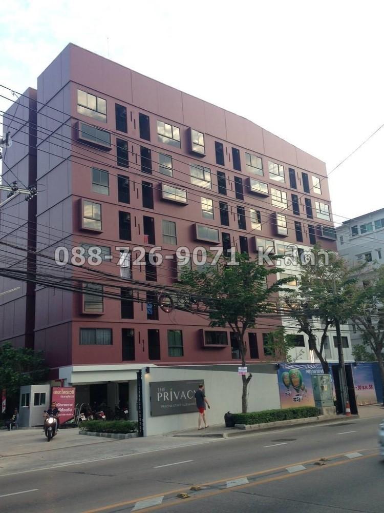 Продажа или аренда: Кондо c 1 спальней в районе Thung Khru, Bangkok, Таиланд | Ref. TH-IEGXLPBM