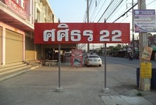 For Sale 3 Beds 一戸建て in Nong Khae, Saraburi, Thailand