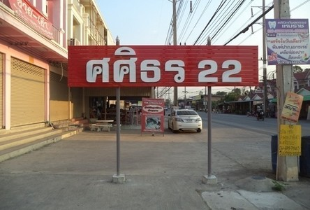 For Sale 3 Beds House in Nong Khae, Saraburi, Thailand