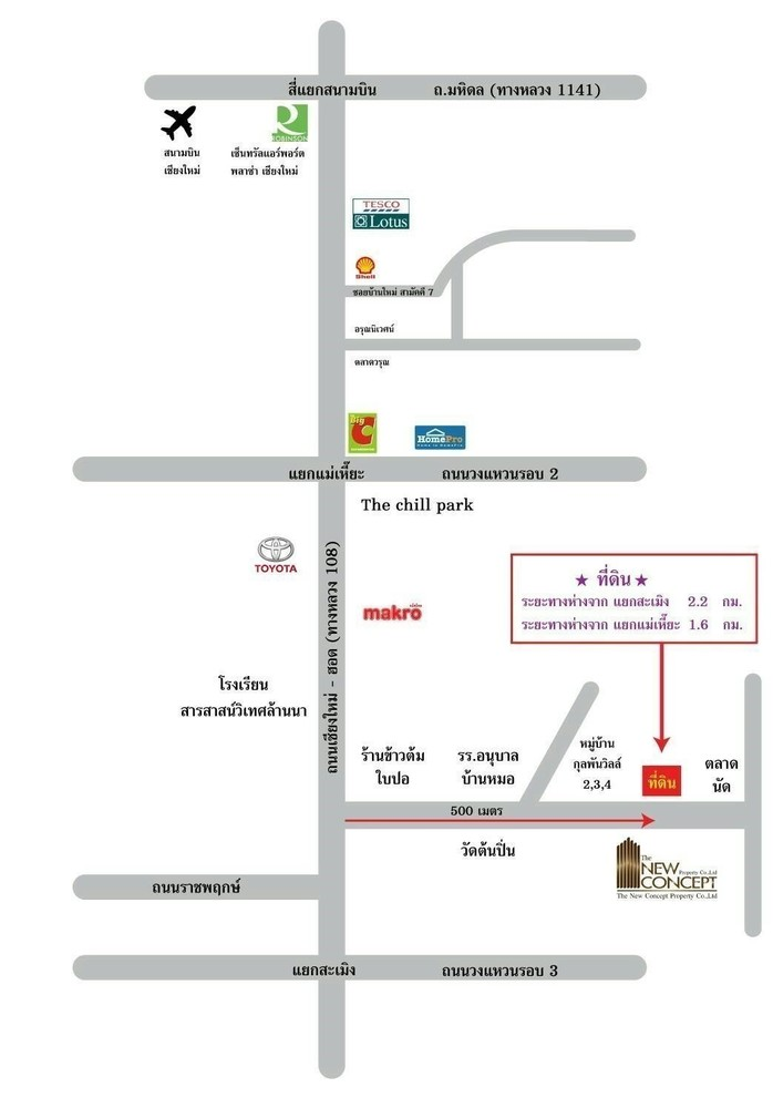 For Sale Land 227 sqwa in Mueang Chiang Mai, Chiang Mai, Thailand | Ref. TH-JABMSYWB