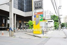 For Rent Office 36 sqm in Bangkok, Central, Thailand