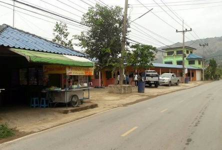 For Sale Land 285 sqm in Nong Khae, Saraburi, Thailand