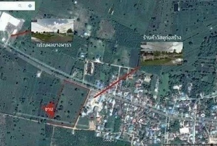 For Sale Land 4-2-84 rai in Kantharalak, Sisaket, Thailand