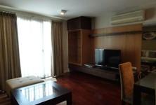 В аренду: Кондо с 75 спальнями в районе Watthana, Bangkok, Таиланд