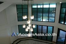 В аренду: Таунхаус с 5 спальнями в районе Bangkok, Central, Таиланд