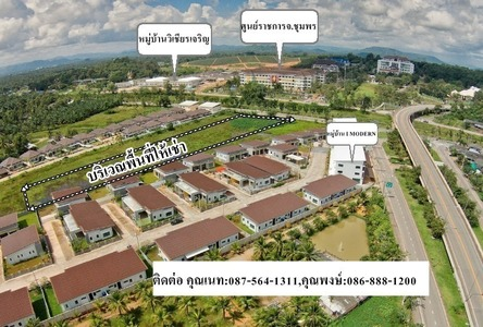 For Rent Land 2-3-0 rai in Mueang Chumphon, Chumphon, Thailand