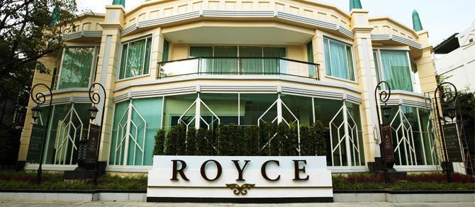 รอย์ช ไพรเวท เรสซิเดนซ์ส - ขาย คอนโด 4 ห้องนอน วัฒนา กรุงเทพฯ | Ref. TH-XCXZWKFW