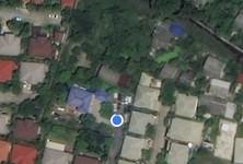 For Sale Land in Bang Khen, Bangkok, Thailand