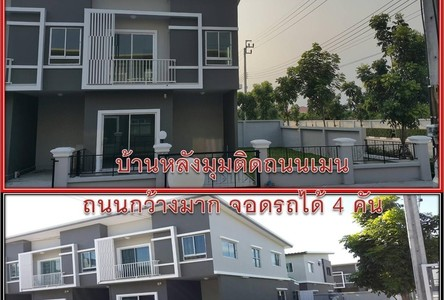В аренду: Таунхаус с 3 спальнями в районе Bang Phli, Samut Prakan, Таиланд