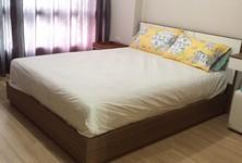 ขาย คอนโด 1 ห้องนอน วังทองหลาง กรุงเทพฯ