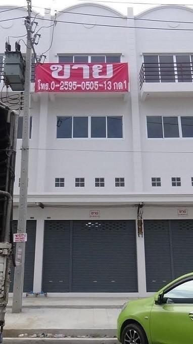 For Sale 3 Beds Shophouse in Bang Yai, Nonthaburi, Thailand | Ref. TH-JWMZDJQO