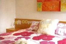 Продажа: Кондо c 1 спальней в районе Din Daeng, Bangkok, Таиланд