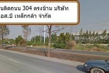 ขาย ที่ดิน 79 ไร่ ศรีมหาโพธิ ปราจีนบุรี