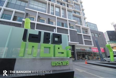 В аренду: Кондо 21.72 кв.м. возле станции MRT Phraram Kao 9, Bangkok, Таиланд