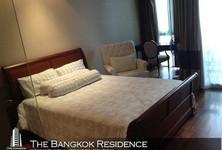 В аренду: Кондо 42 кв.м. возле станции BTS Ekkamai, Bangkok, Таиланд