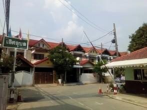 Located in the same area - Bang Khen, Bangkok