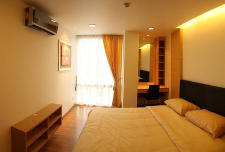В аренду: Кондо c 1 спальней в районе Watthana, Bangkok, Таиланд