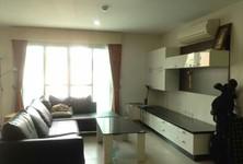 For Sale or Rent 4 Beds Condo in Bang Kapi, Bangkok, Thailand