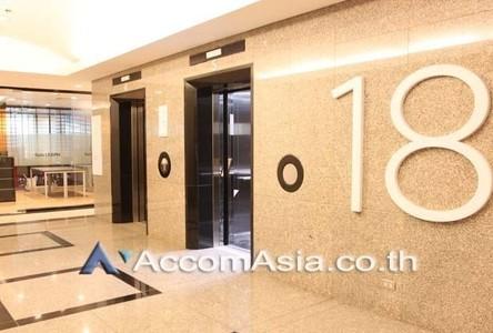 В аренду: Офис 300 кв.м. в районе Bangkok, Central, Таиланд