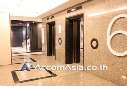 В аренду: Офис 200.43 кв.м. в районе Bangkok, Central, Таиланд