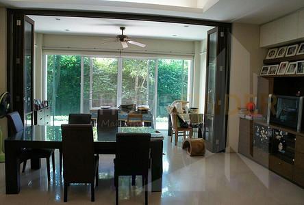 Продажа: Дом с 4 спальнями в районе Bang Khen, Bangkok, Таиланд