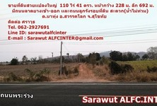 For Sale Land 110-0-41 rai in Sawankhalok, Sukhothai, Thailand