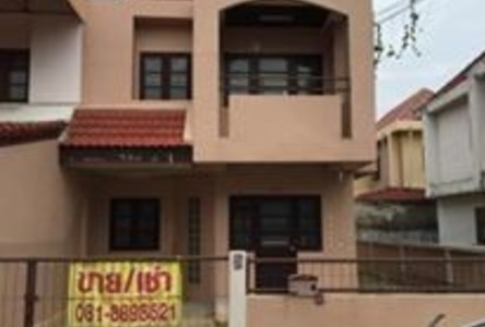 For Sale 3 Beds Townhouse in Ban Pong, Ratchaburi, Thailand