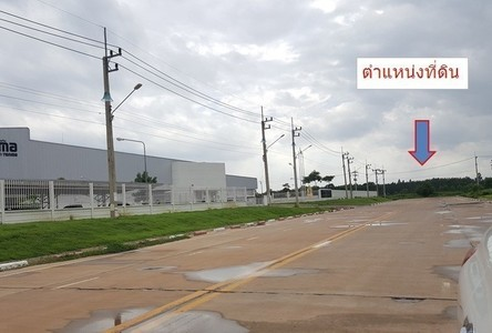 For Sale Land 104-1-75 rai in Si Maha Phot, Prachin Buri, Thailand