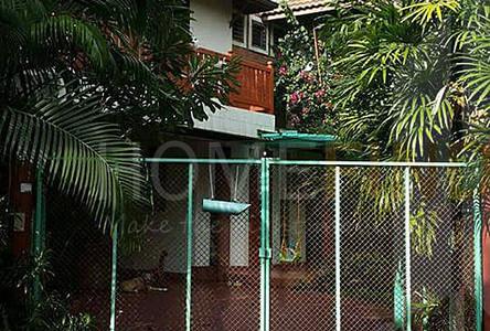Продажа: Земельный участок в районе Sathon, Bangkok, Таиланд