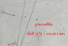 For Sale Land 12-1-48.5 rai in Mueang Prachuap Khiri Khan, Prachuap Khiri Khan, Thailand