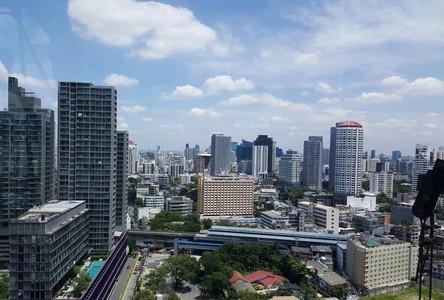 Продажа: Кондо 24 кв.м. возле станции BTS Thong Lo, Bangkok, Таиланд