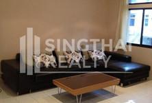 В аренду: Таунхаус с 3 спальнями в районе Khlong Toei, Bangkok, Таиланд
