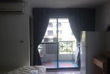 For Rent Condo 33 sqm in Pak Kret, Nonthaburi, Thailand